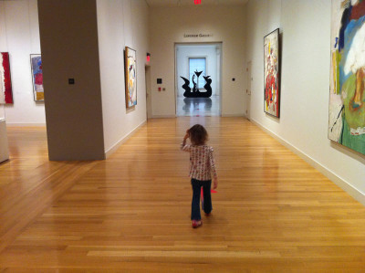 Wandering the halls