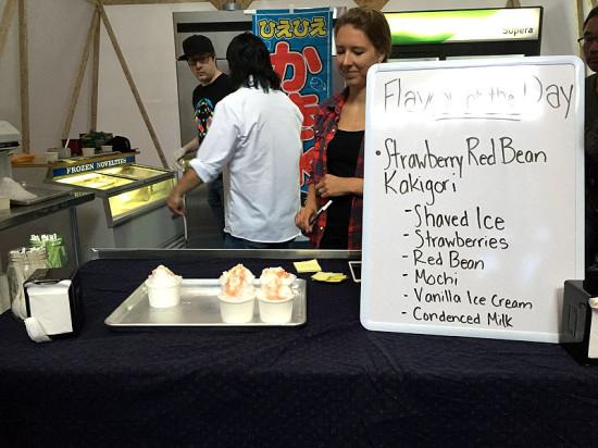 icebergs_kakigori
